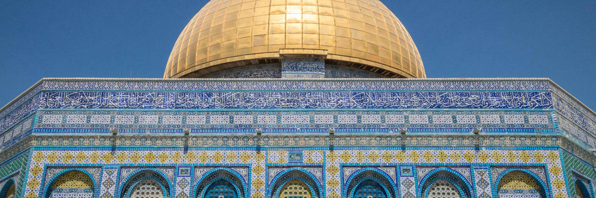 The dome of the rock is one of the oldest Islamic buildings in the world.