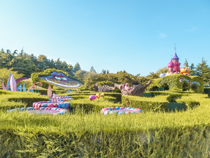 eurodisney paris Alices Curious Labyrinth