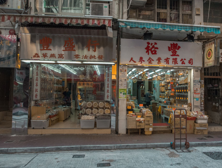 wing lok street hong kong